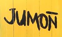 jumon-logo